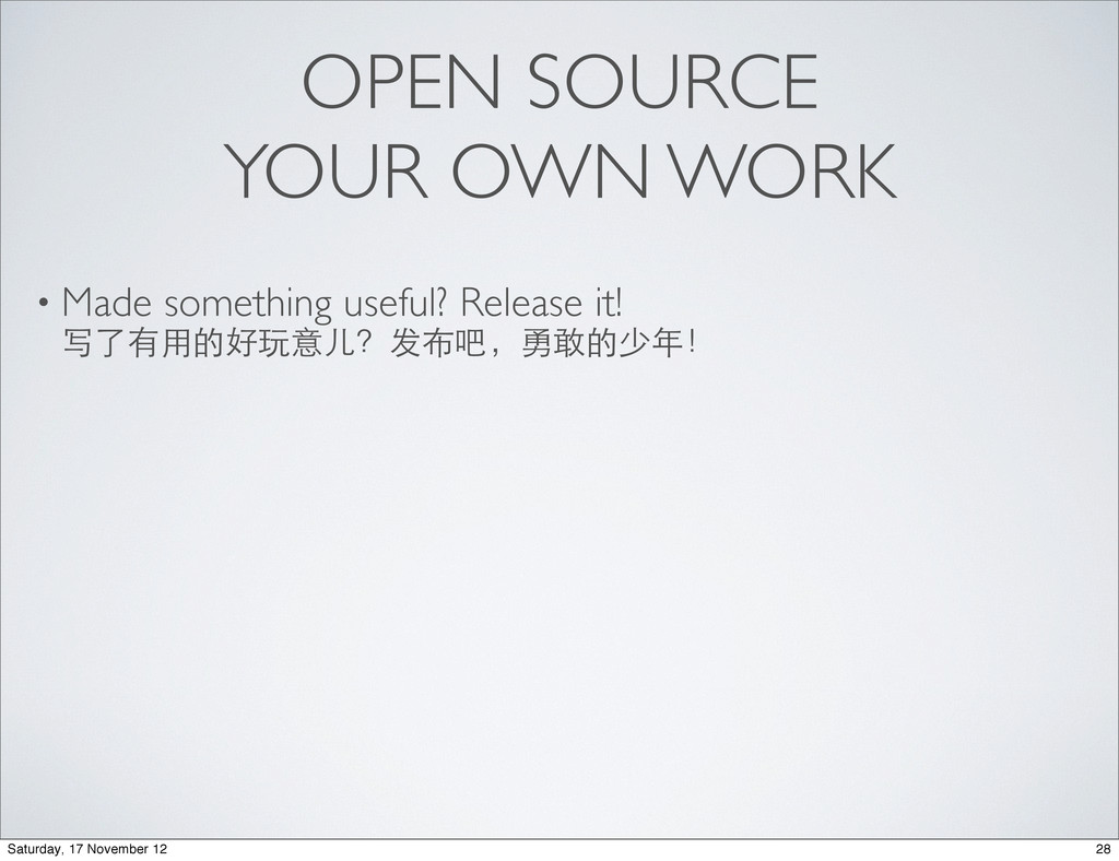 OPEN SOURCE YOUR OWN WORK • Made something usef...