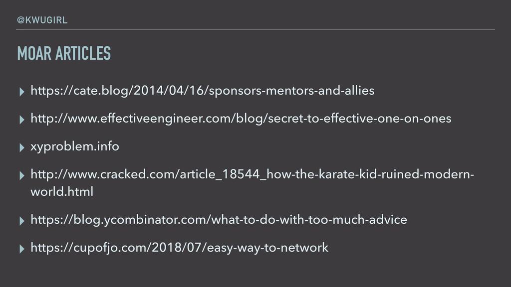 @KWUGIRL MOAR ARTICLES ▸ https://cate.blog/2014...