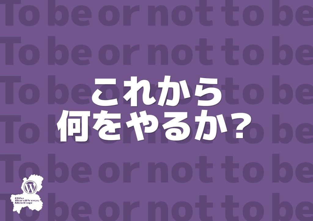 To be or not to be To be or not to be To be or ...