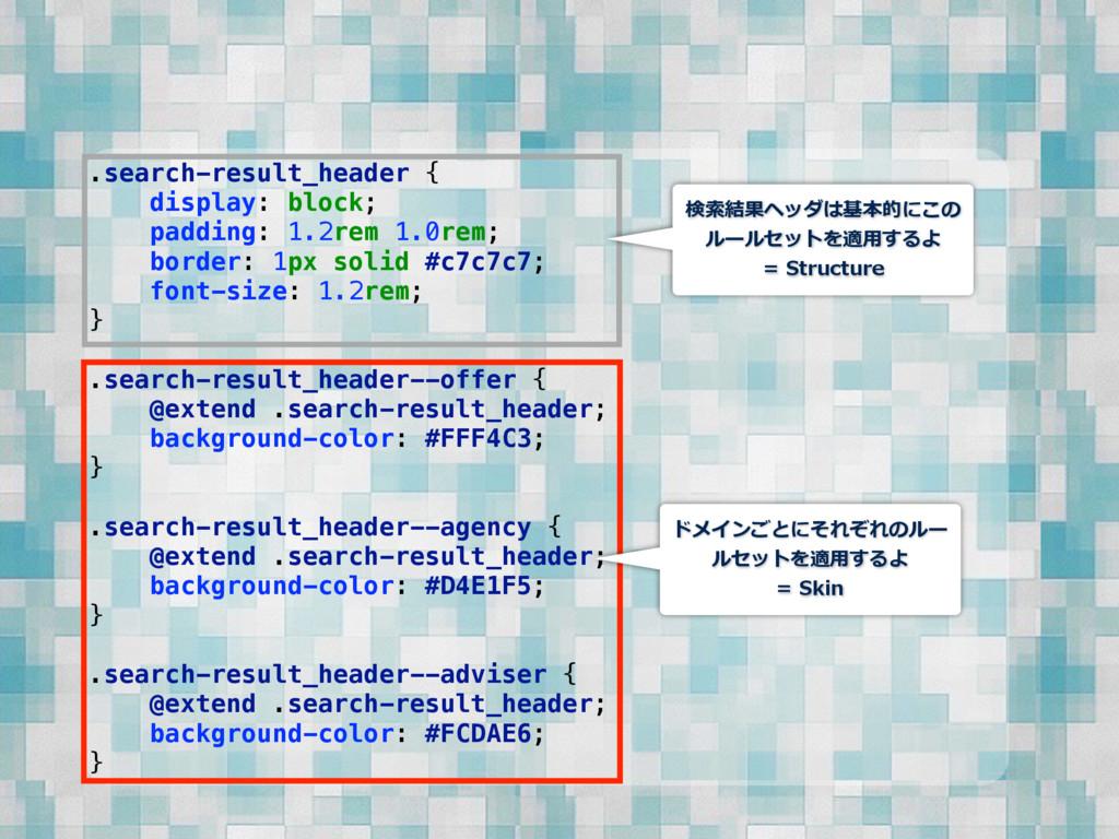 .search-result_header { display: block; paddi...