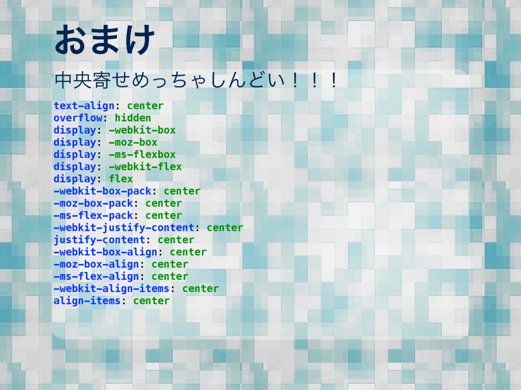 ͓·͚ தԝدͤΊͬͪΌ͠ΜͲ͍ʂʂʂ text-align: center overfl...