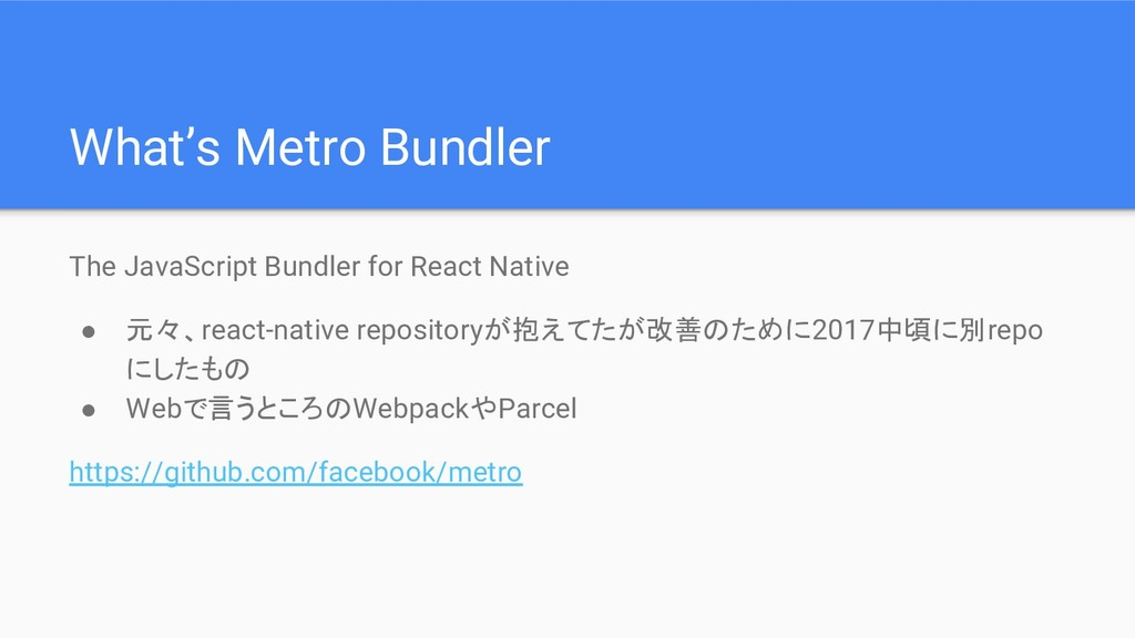 What's Metro Bundler The JavaScript Bundler for...