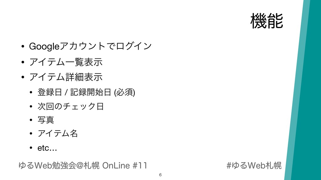 ΏΔ8FCຈ ΏΔ8FCษڧձ!ຈ0O-JOF ػ 6 • GoogleΞΧ...