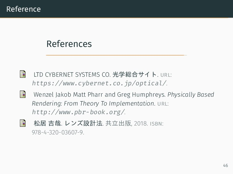Reference References LTD CYBERNET SYSTEMS CO. 光...