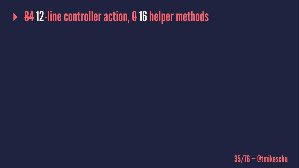 ▸ 84 12-line controller action, 0 16 helper met...