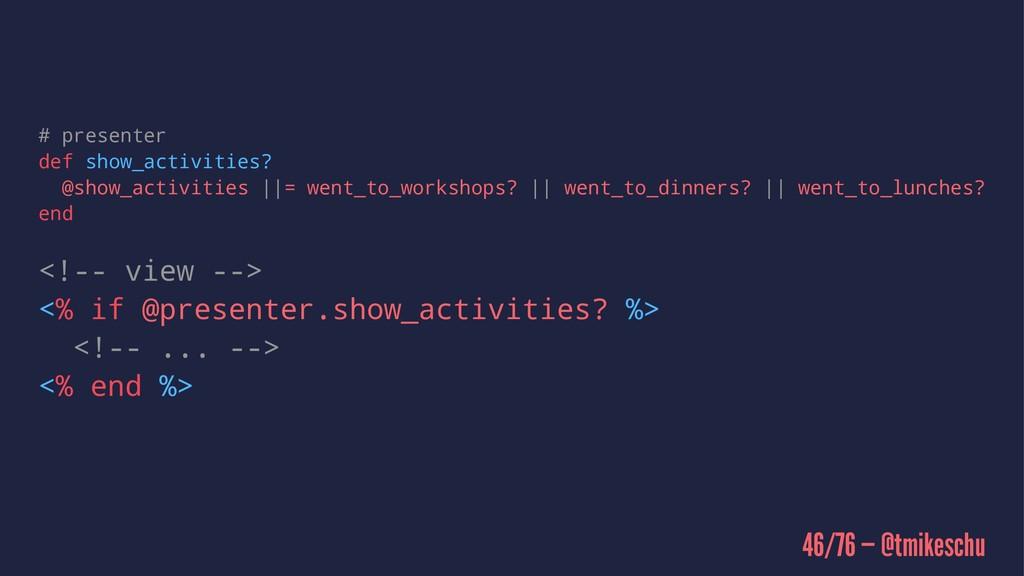 # presenter def show_activities? @show_activiti...
