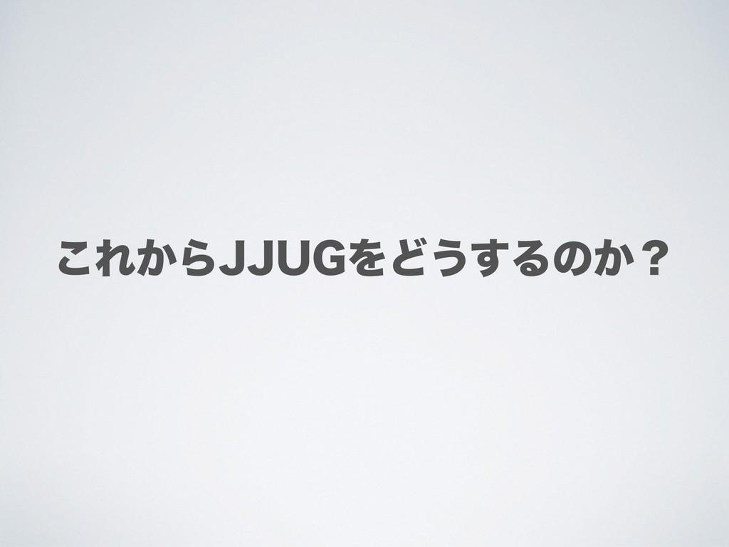 ͜Ε͔Β++6(ΛͲ͏͢Δͷ͔ʁ