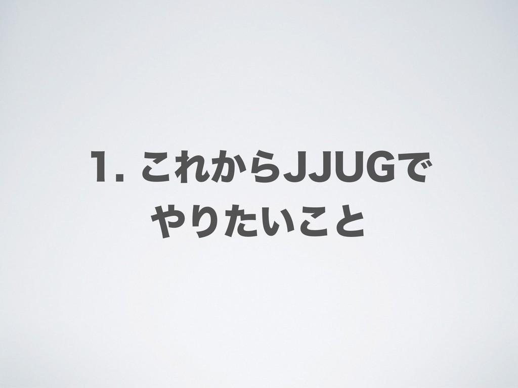 ͜Ε͔Β++6(Ͱ Γ͍ͨ͜ͱ