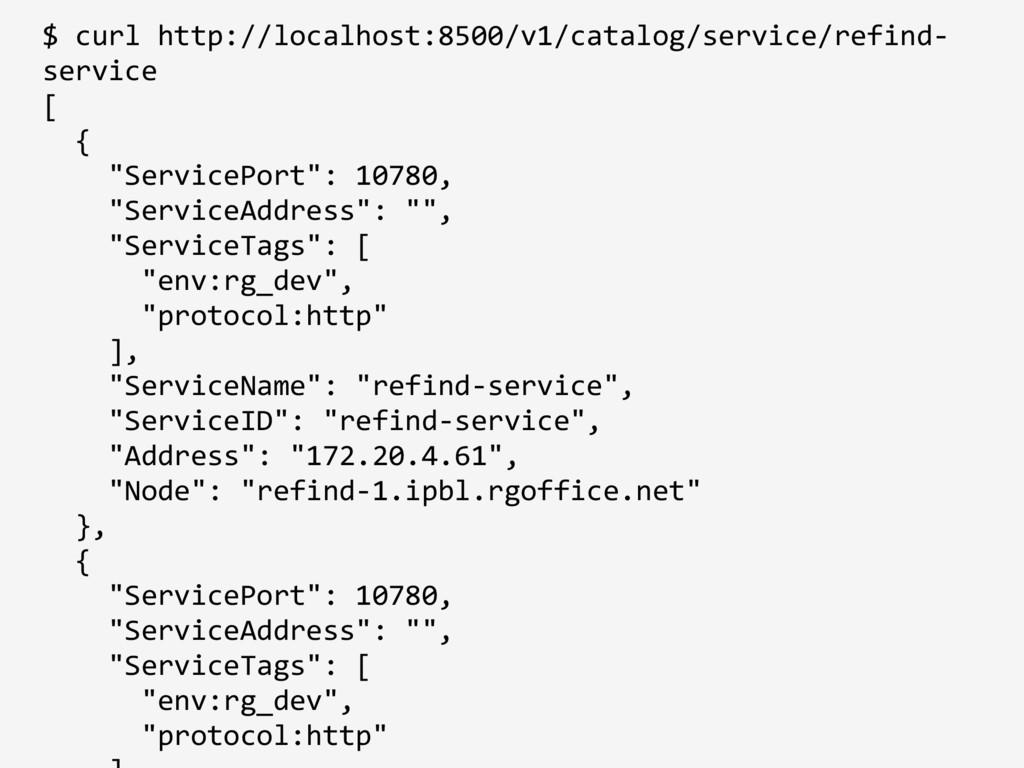 $ curl http://localhost:8500/v1/catalog/service...