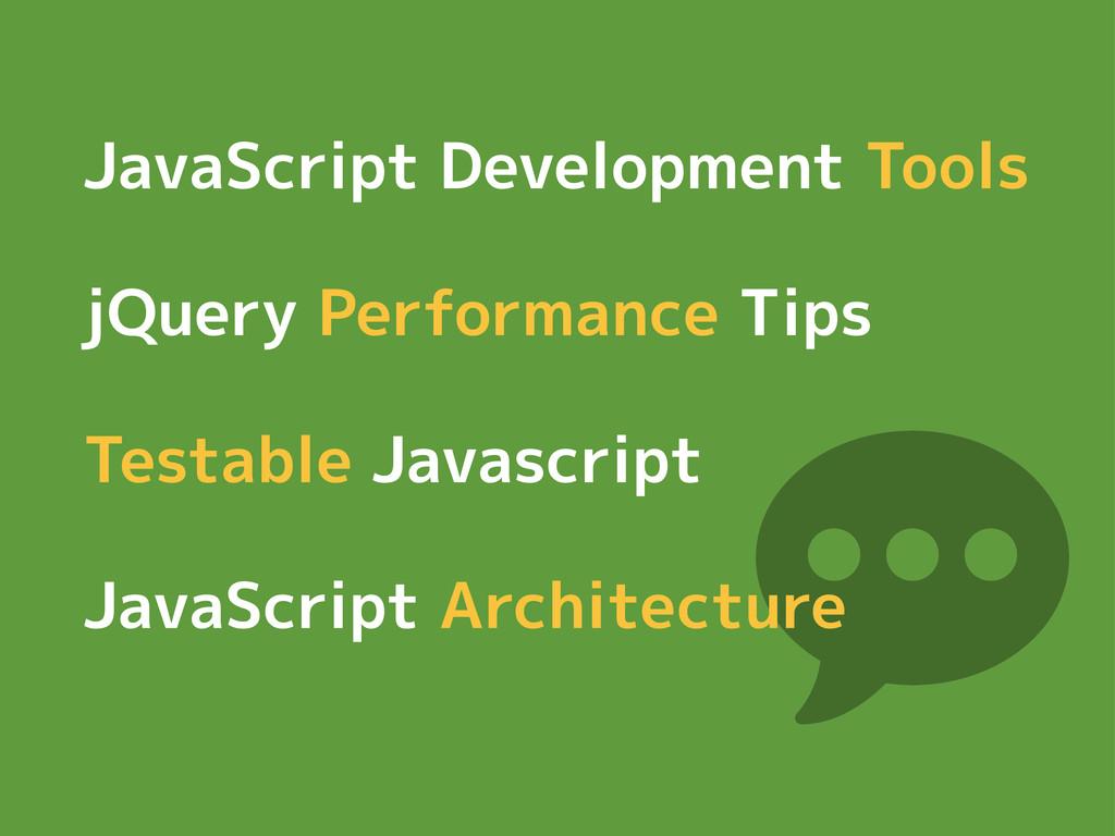  JavaScript Development Tools jQuery Performan...