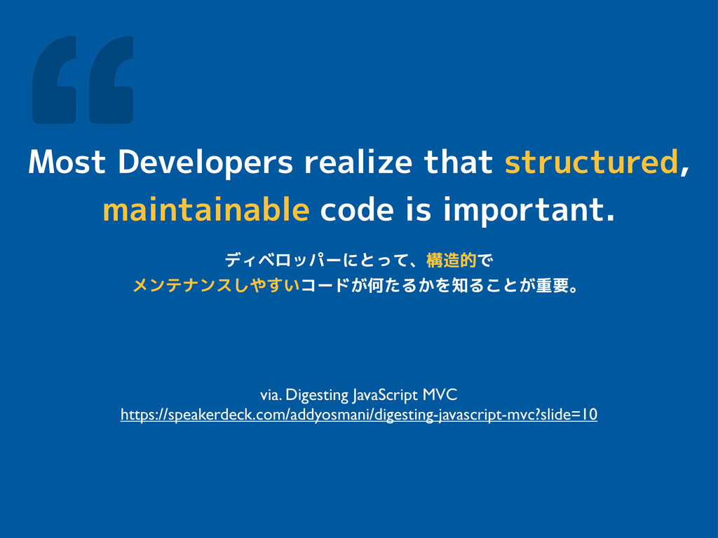 Most Developers realize that structured, mainta...