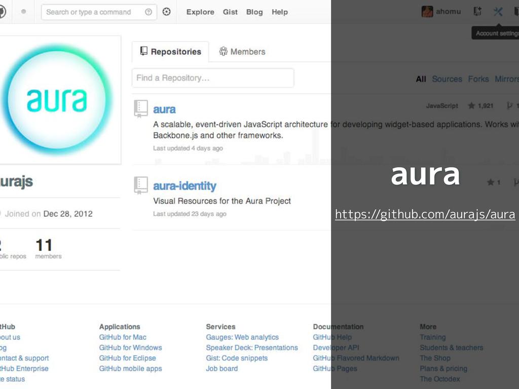 aura https://github.com/aurajs/aura