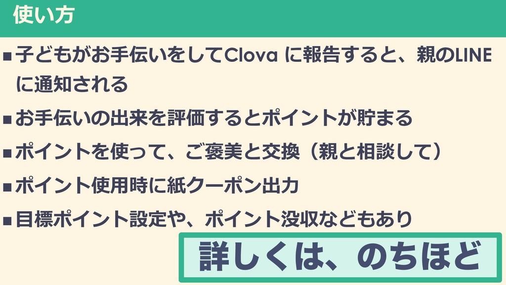 """2"""" n %!7Clova -16LINE '.  n ..."""