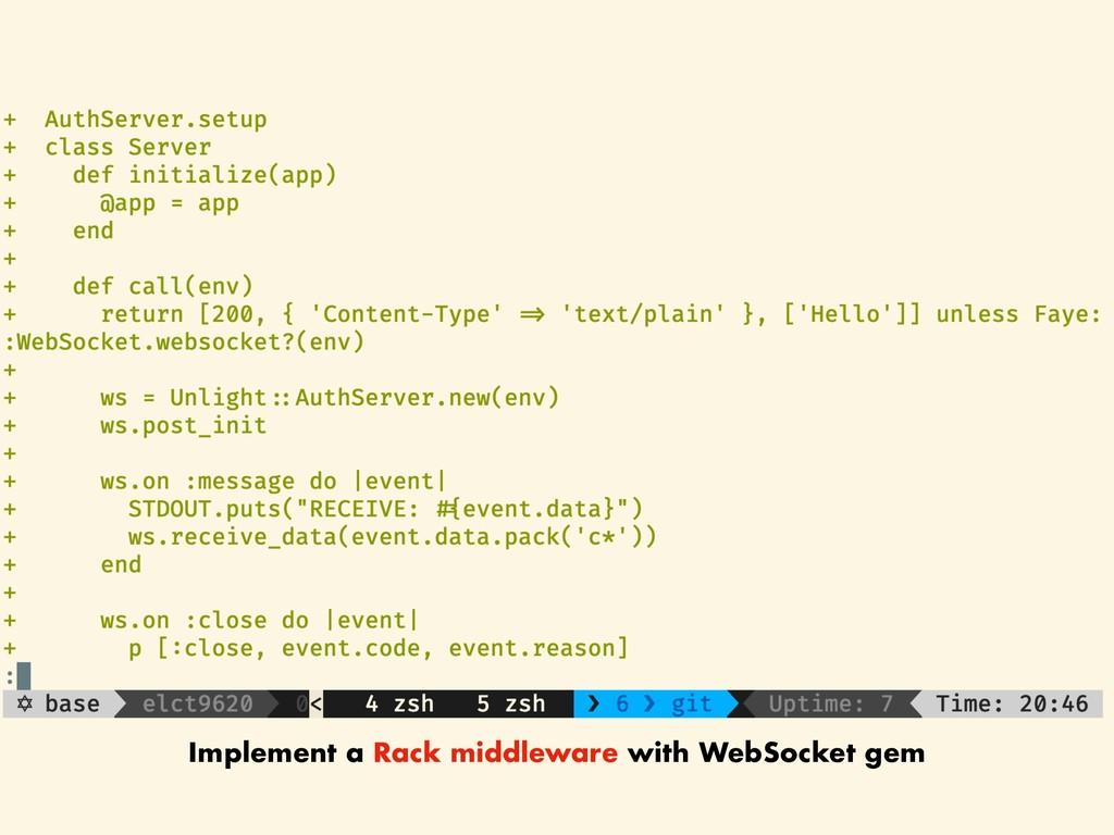 Implement a Rack middleware with WebSocket gem