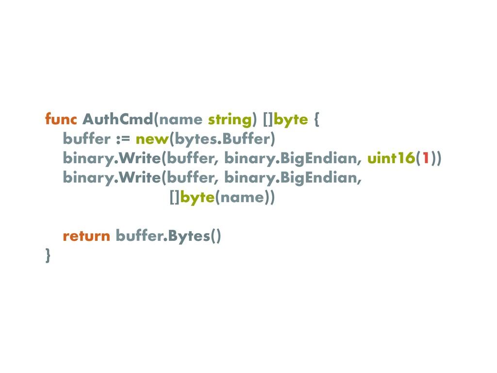 func AuthCmd(name string) []byte { buffer := ne...