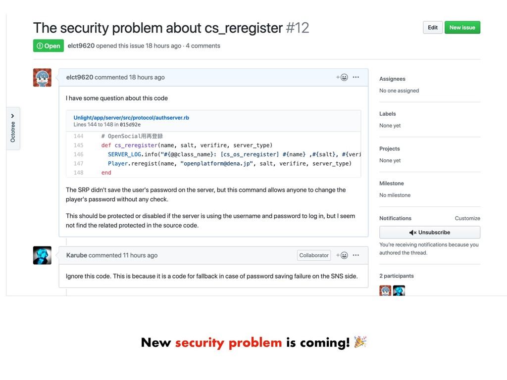 New security problem is coming!