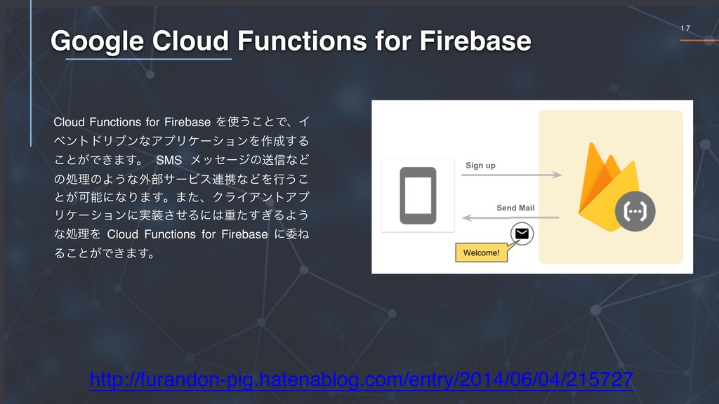 1 7 Google Cloud Functions for Firebase http://...