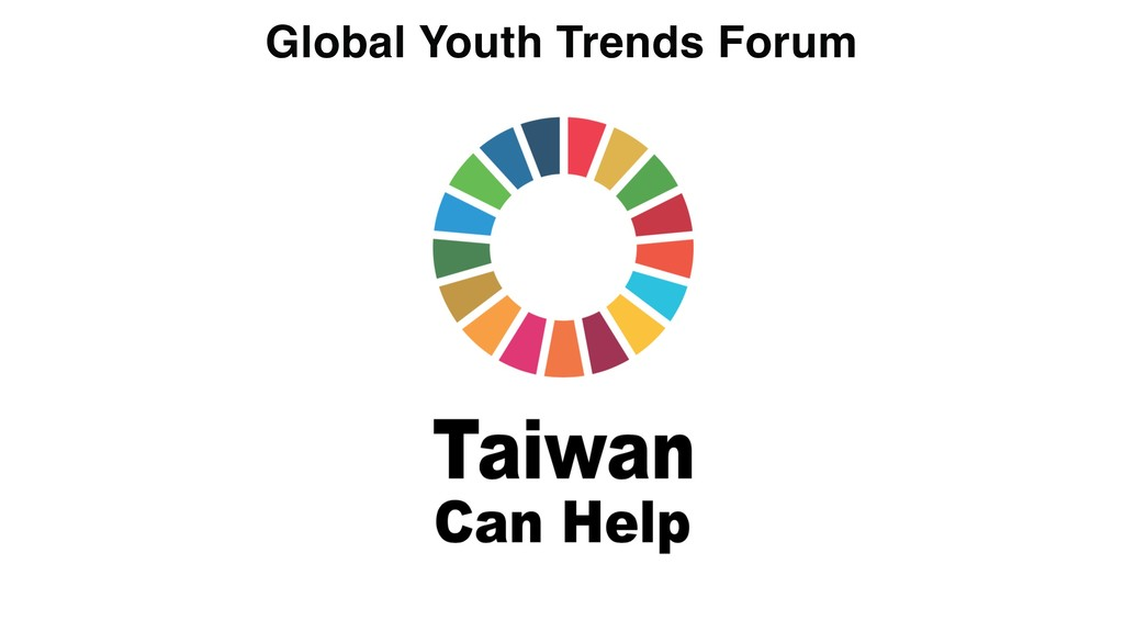 Global Youth Trends Forum