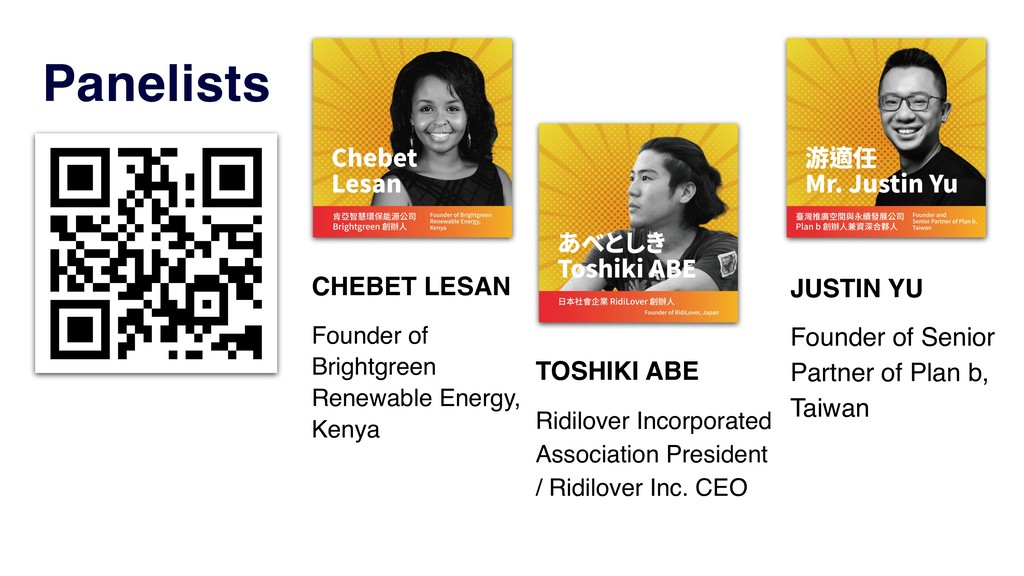 Panelists CHEBET LESAN Founder of Brightgreen R...
