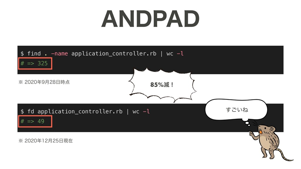 "˞೥݄೔ݱࡏ ""/%1""% $ fd application_control..."