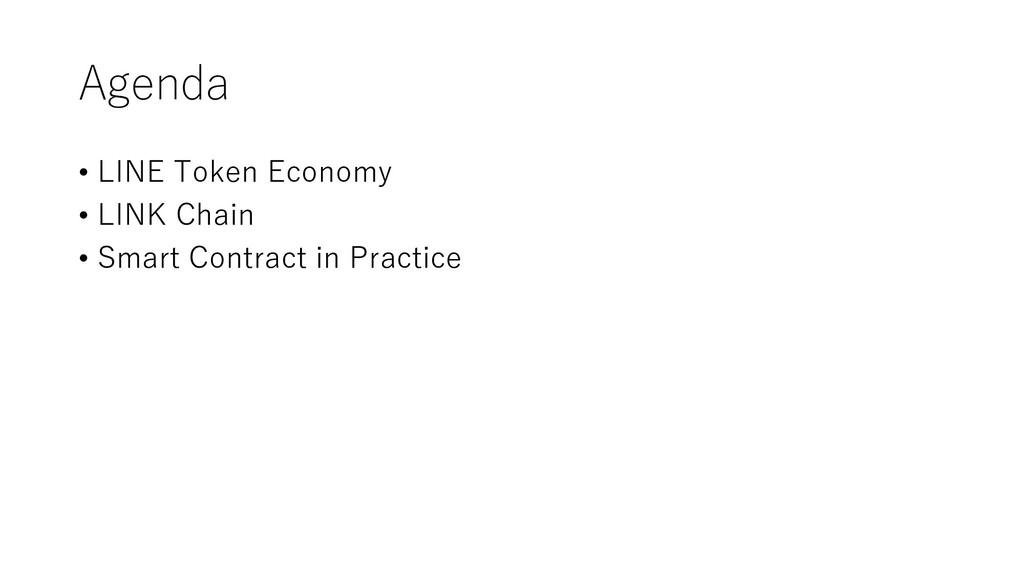 Agenda • LINE Token Economy • LINK Chain • Smar...