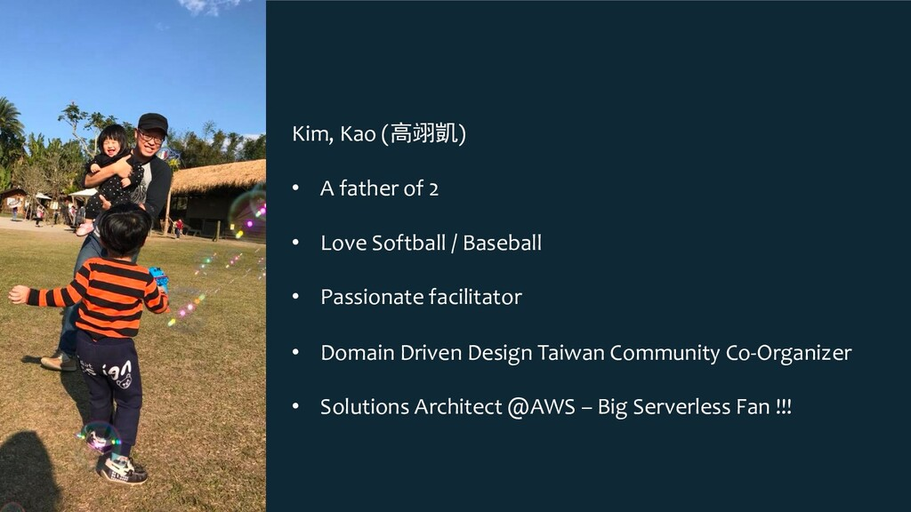 © 2020, Domain Driven Design Taiwan Community K...