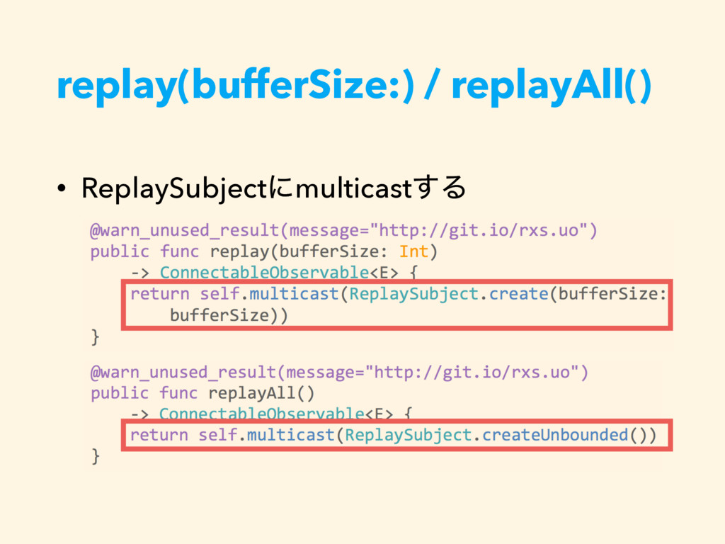 • ReplaySubjectʹmulticast͢Δ replay(bufferSize:)...