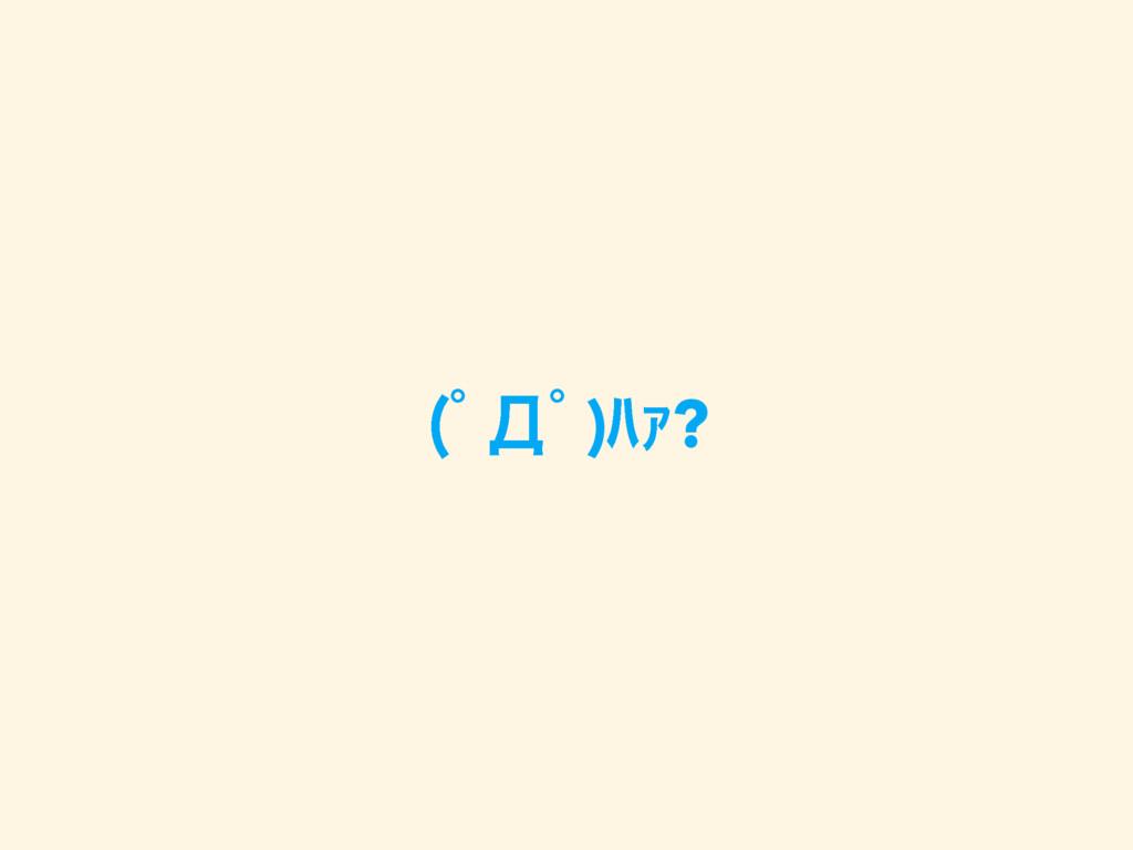 ƅЧƅ)Űō?