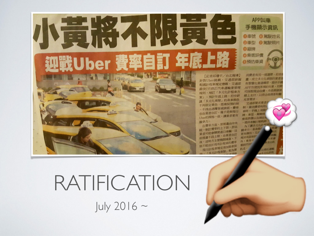 RATIFICATION July 2016 ~ ;