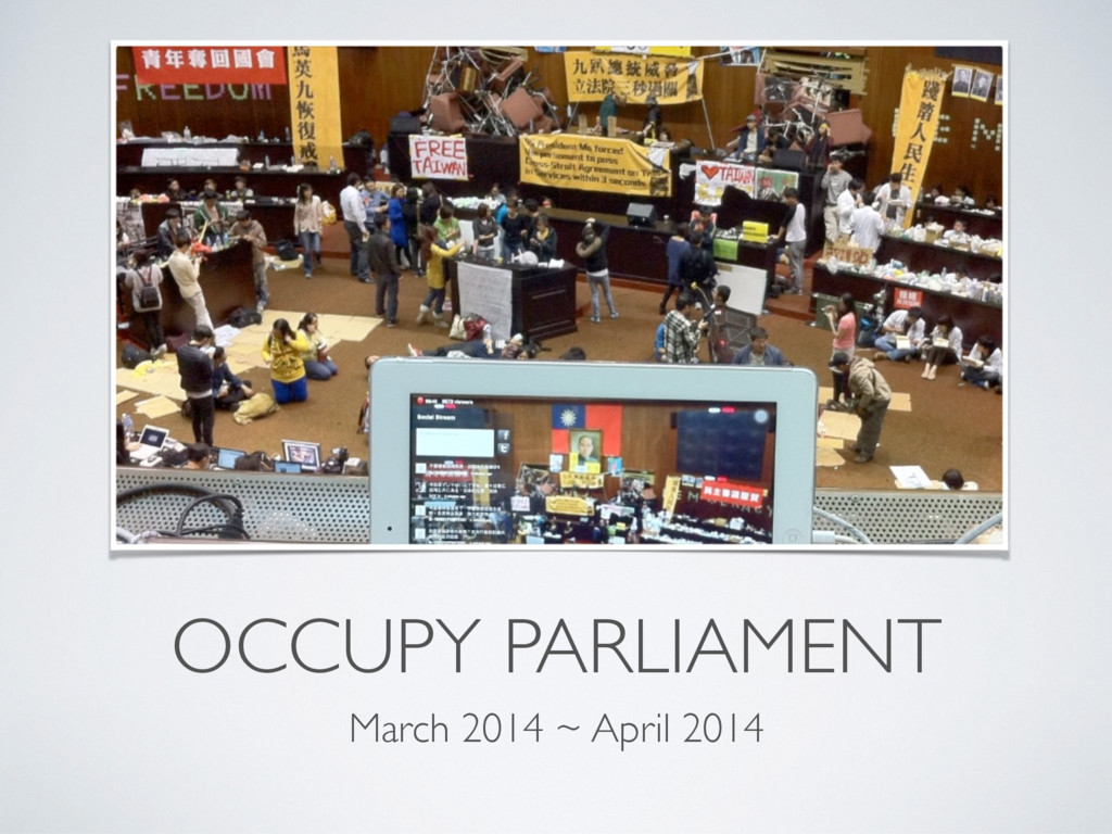 OCCUPY PARLIAMENT March 2014 ~ April 2014