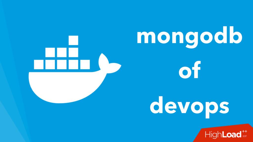 mongodb of devops