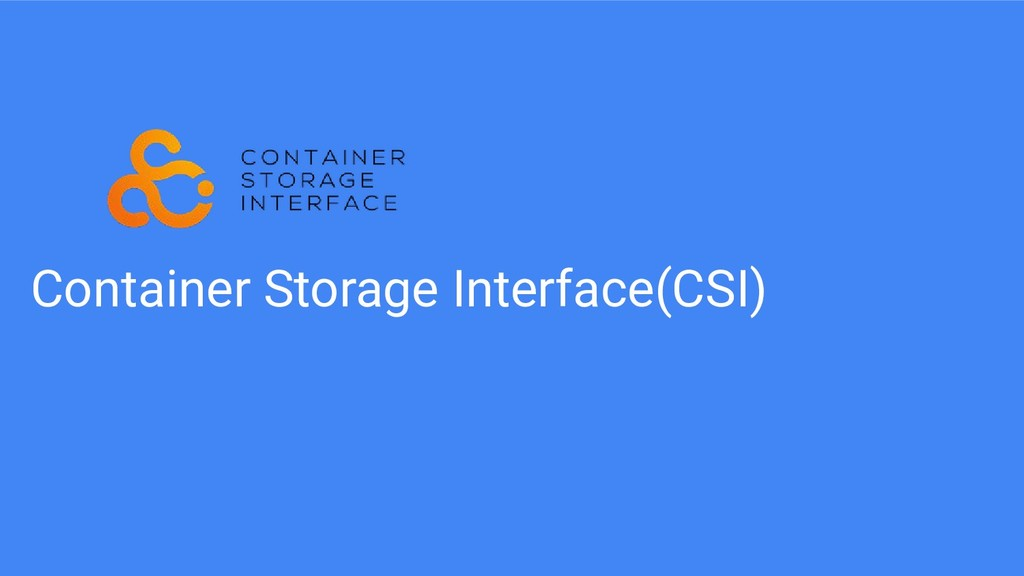 Container Storage Interface(CSI)