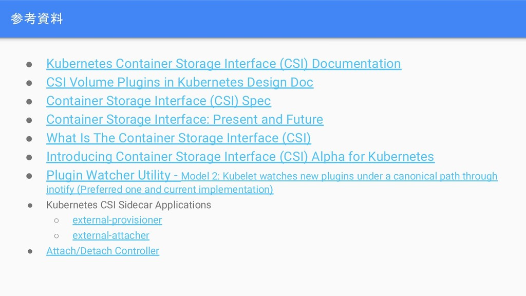 ● Kubernetes Container Storage Interface (CSI) ...