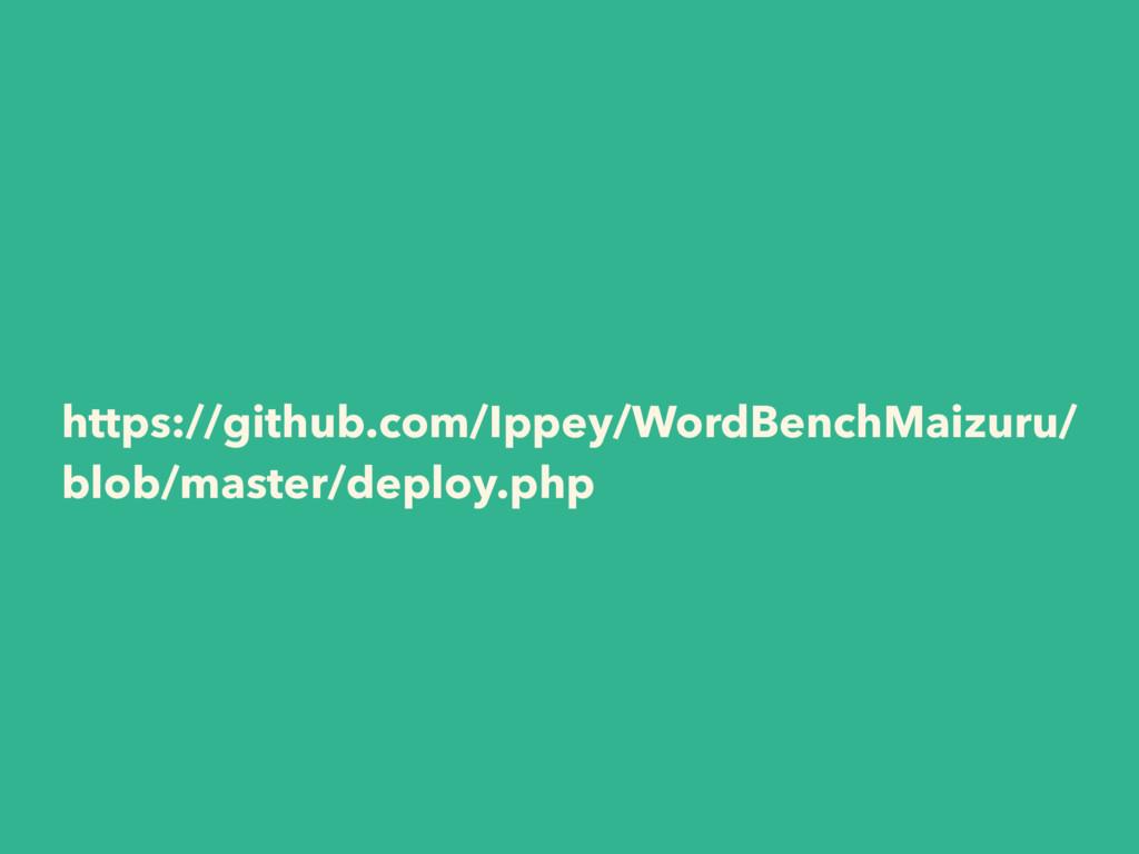 https://github.com/Ippey/WordBenchMaizuru/ blob...
