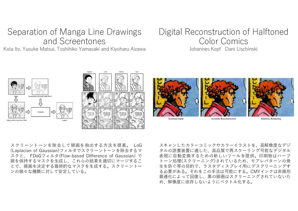 Separation of Manga Line Drawings and Screenton...