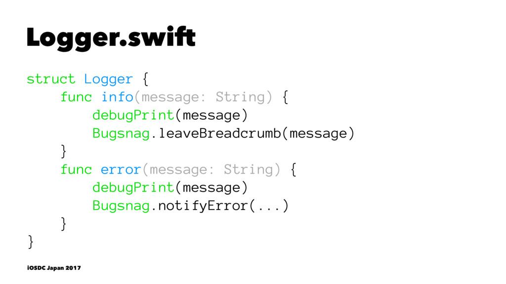 Logger.swift struct Logger { func info(message:...