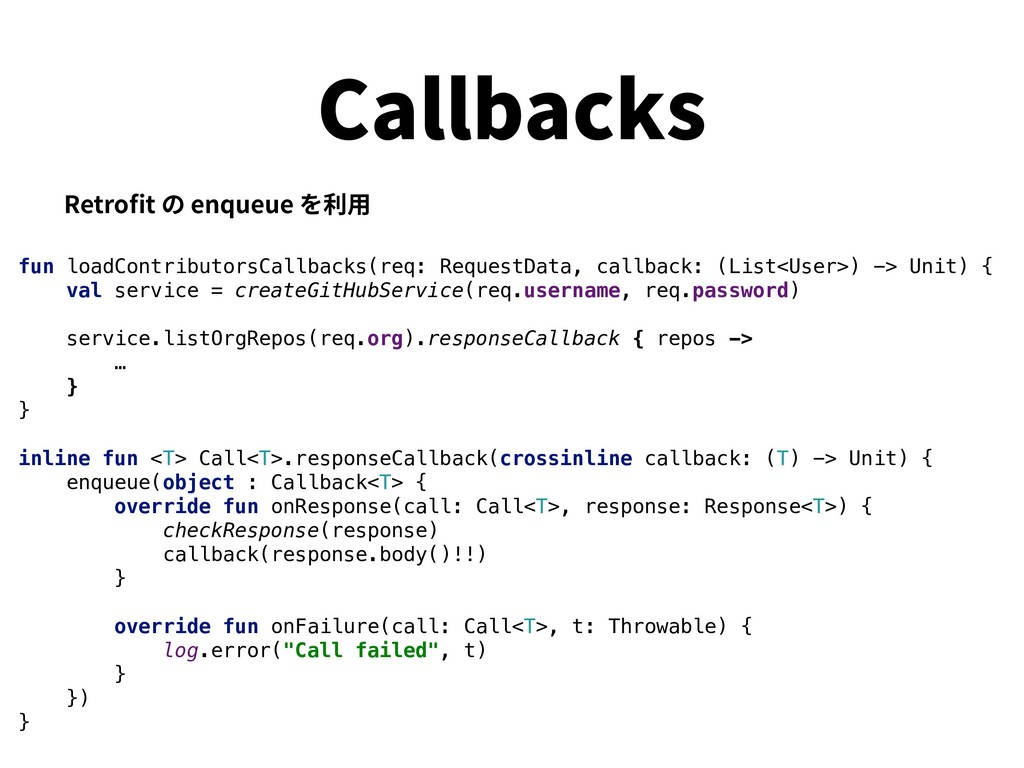 Callbacks fun loadContributorsCallbacks(req: Re...