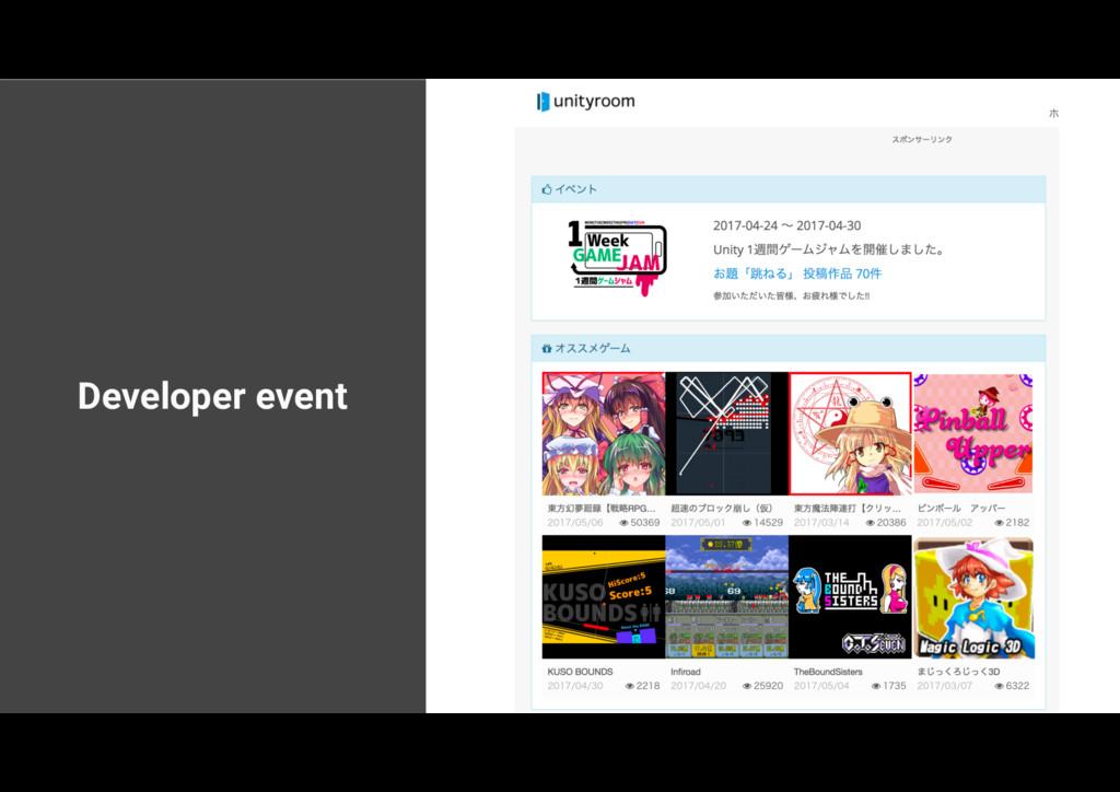 Developer event