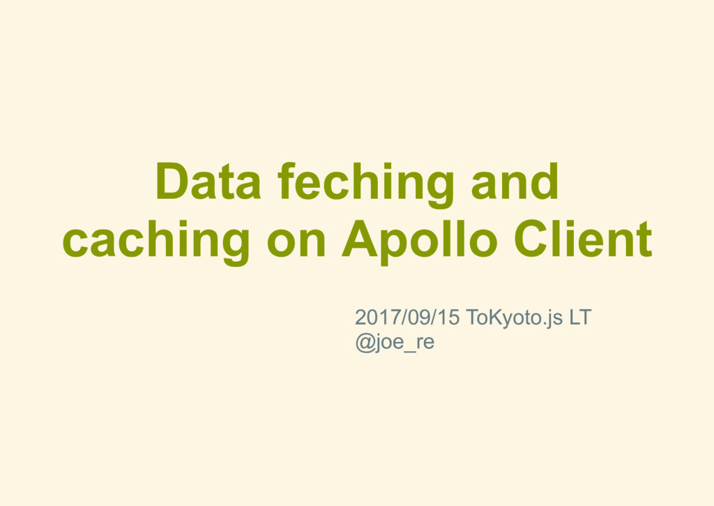 Data feching and caching on Apollo Client 2017/...