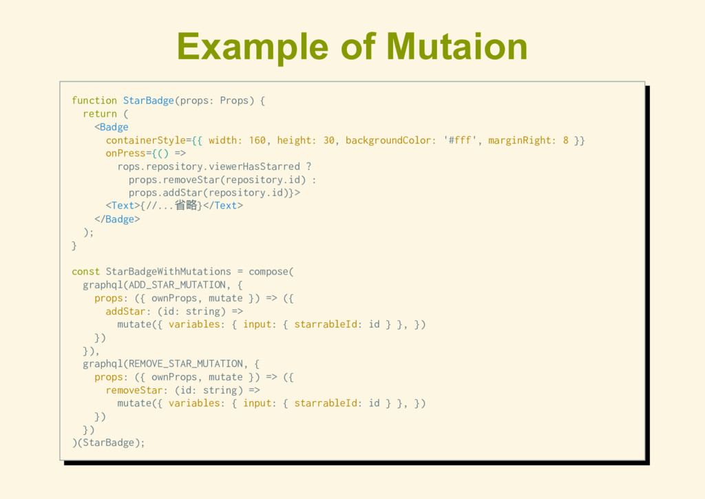 Example of Mutaion function StarBadge(props: Pr...