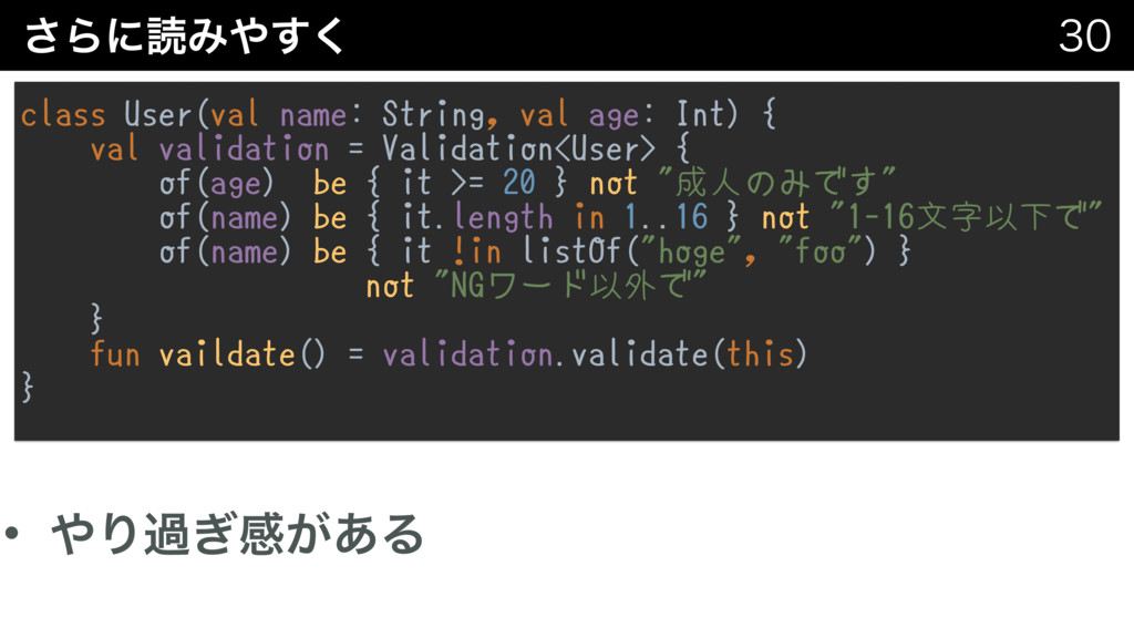 ͞ΒʹಡΈ͘͢  • Γա͗ײ͕͋Δ class User(val name: Str...