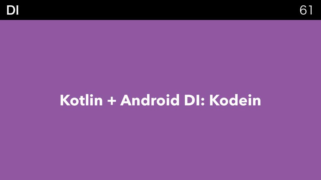 %*  Kotlin + Android DI: Kodein