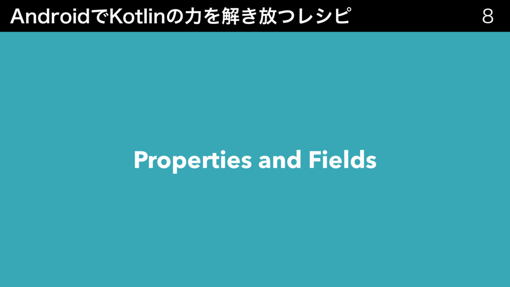 """OESPJEͰ,PUMJOͷྗΛղ͖์ͭϨγϐ  Properties and Fields"