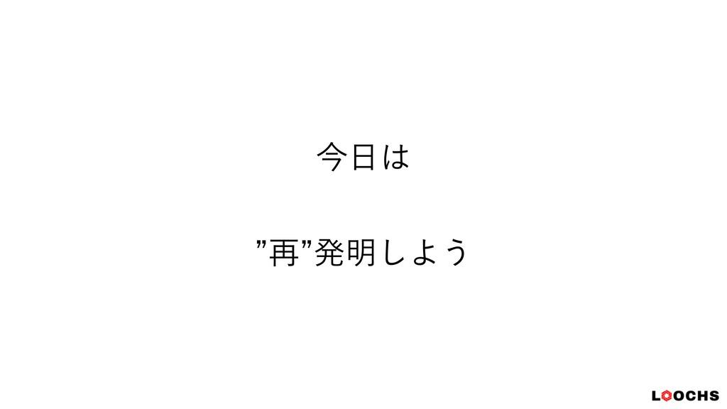 ࠓ z࠶zൃ໌͠Α͏