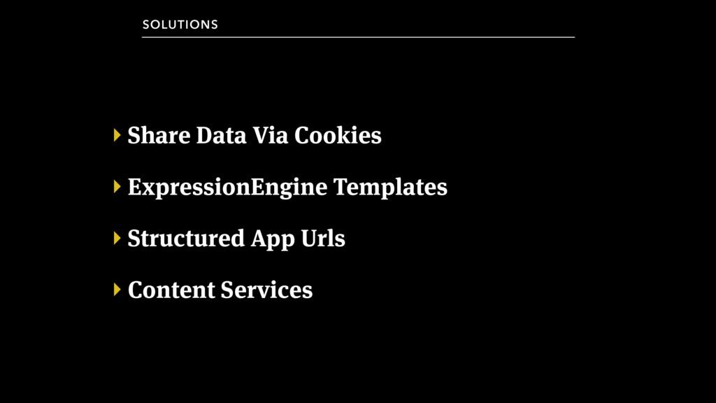 ‣ Share Data Via Cookies ‣ ExpressionEngine Tem...