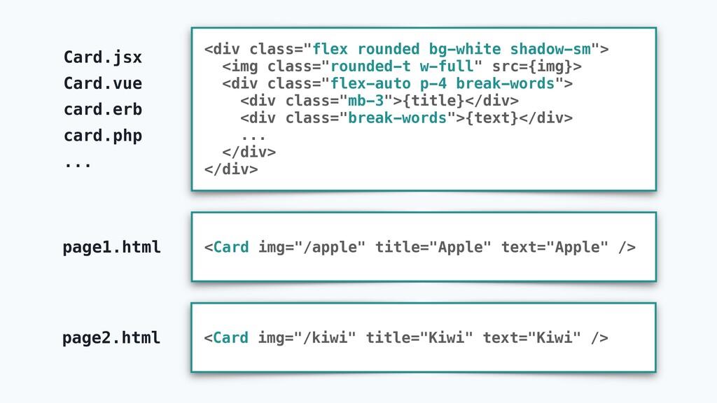 """<div class=""""flex rounded bg-white shadow-sm""""> <..."""