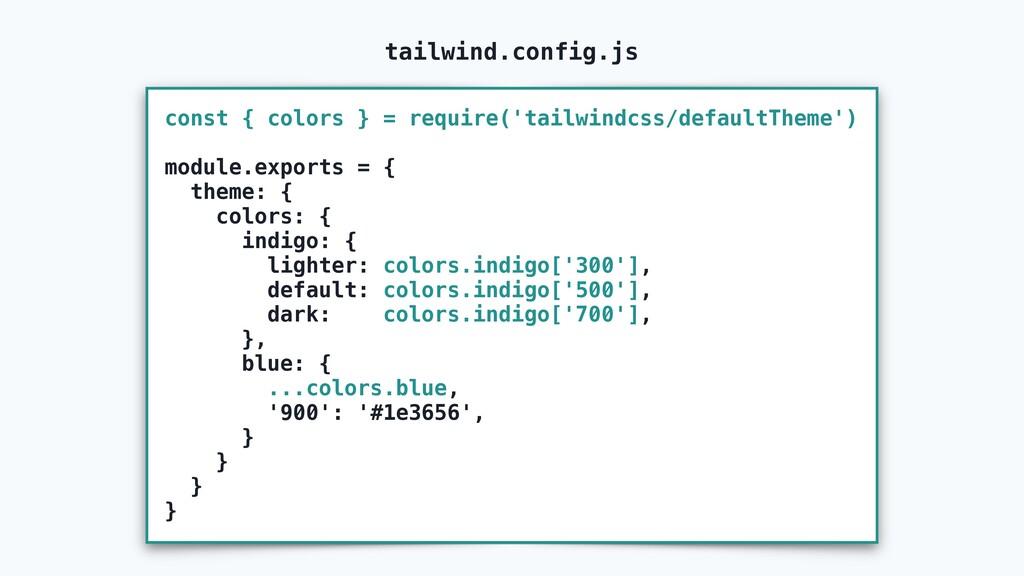 const { colors } = require('tailwindcss/default...