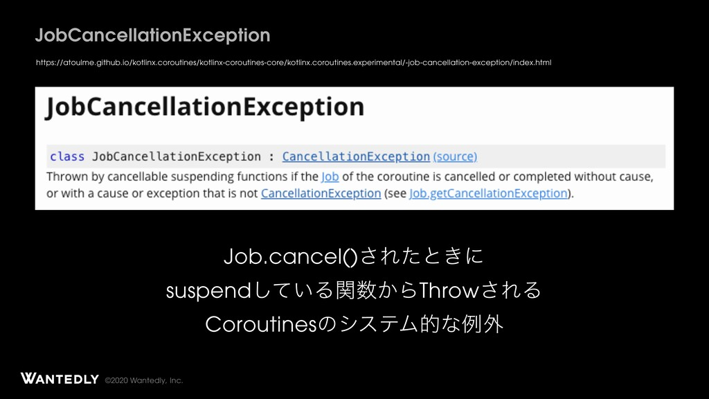 ©2020 Wantedly, Inc. JobCancellationException h...
