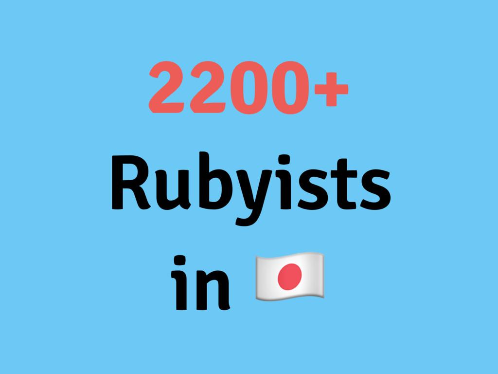 2200+ Rubyists in '