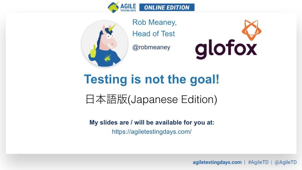 ຊޠ൛(Japanese Edition)